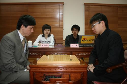 图文-应氏杯第2轮激战现场王铭琬对阵刘星