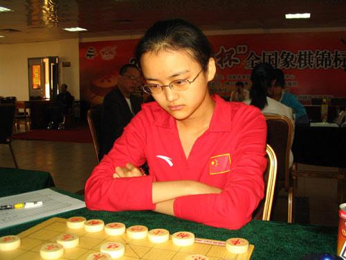 图文-2008年象棋个人赛落幕 唐丹获女子季军图片