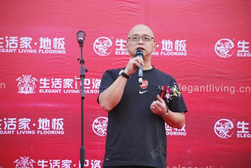 图文-生活家杯哈尔滨站开幕现场董事长刘硕真发言