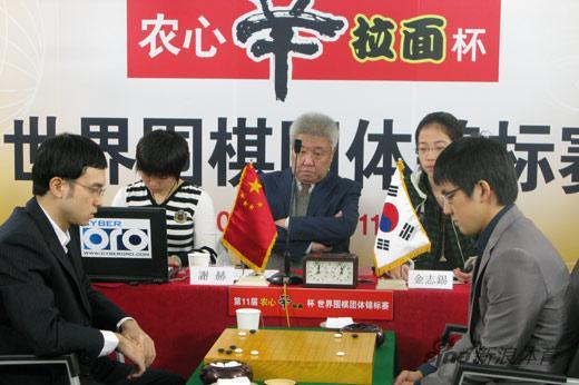 图文-第11届农心杯第4局中韩大战谢赫对阵金志锡