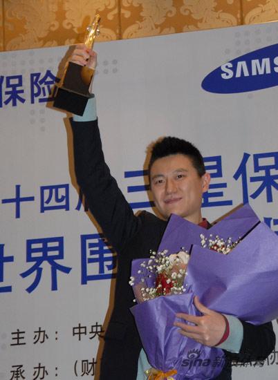 图文-三星保险杯孔杰加冕冠军孔杰高举冠军奖杯