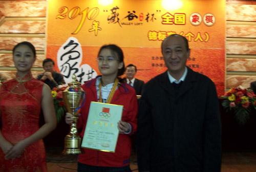 图文-全国象棋个人赛颁奖仪式 女子冠军唐丹图片