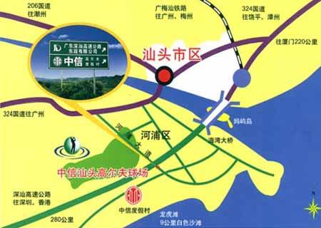 广东-中信汕头高尔夫俱乐部位置图