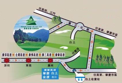 广东肇庆高尔夫度假村位置图