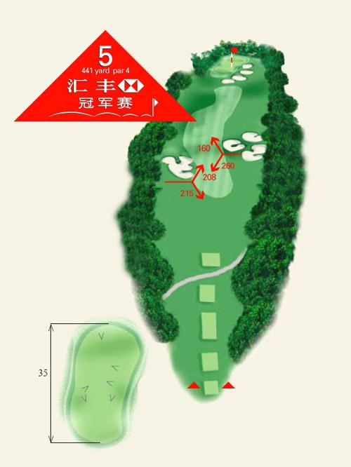 上海佘山国际高尔夫俱乐部第5洞介绍