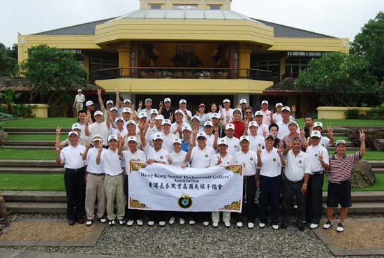 香港长春职业高尔夫球手协会季度赛成功举行