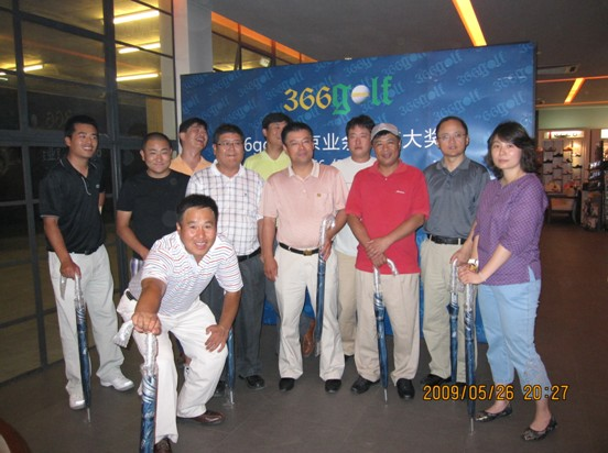 366golf北京业余精英大奖赛东方明珠站圆满收杆