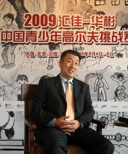访华彬俱乐部总经理郑刚:完善中国高尔夫赛事体系