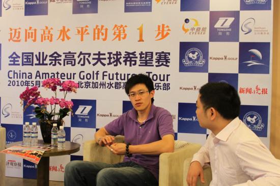 三川牵手希望赛:为中国青少年高尔夫发展打基础
