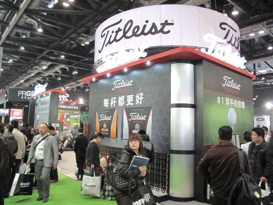 Titleist全线高尔夫球亮相中国高尔夫球博览会