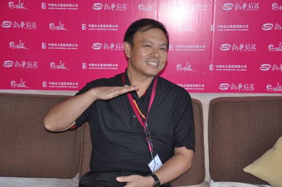 三亚市文化广电出版体育局局长廖民生先生