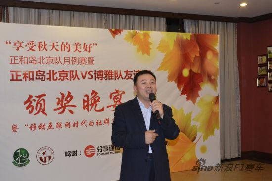 分享通信董事长蒋志祥晚宴分享