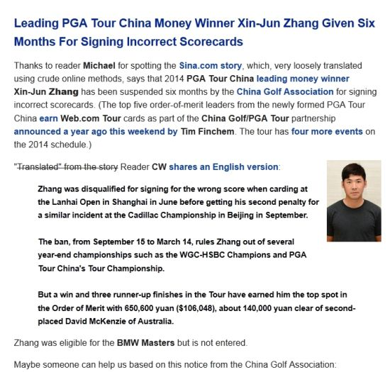 美国网友热议张新军作弊:在中国作弊不算太耻辱
