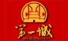 北京第一城高尔夫俱乐部