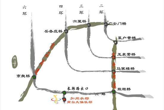 北京加州水郡高尔夫俱乐部位置图示