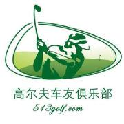 厦门鹭岛女子高尔夫球队九月例赛在东方球场收杆