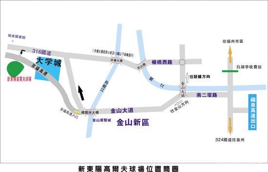 新东阳高尔夫俱乐部位置图示
