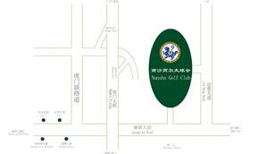 广东南沙高尔夫俱乐部位置图示