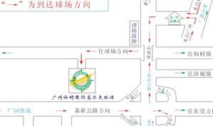 广州仙村国际高尔夫球场位置图示