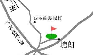 深圳西丽高尔夫乡村俱乐部位置图示