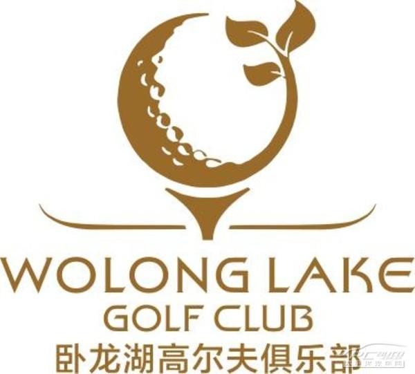 广西柳州卧龙湖高尔夫俱乐部