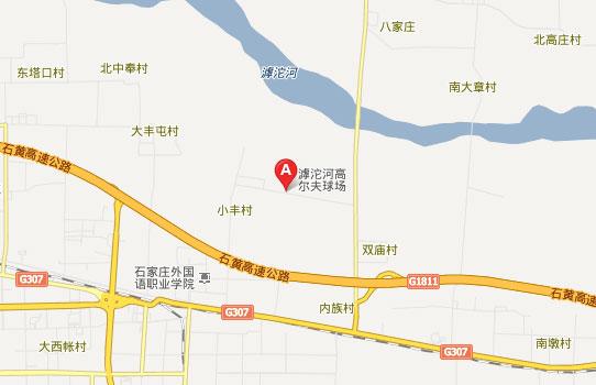 石家庄滹沱河高尔夫俱乐部位置图示