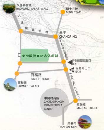 北京华彬高尔夫俱乐部位置图示