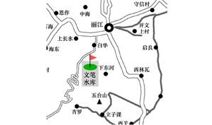云南丽江古城湖畔俱乐部位置图示