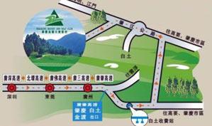 广东肇庆高尔夫俱乐部位置图示