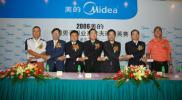 中国男子职业精英赛发布会