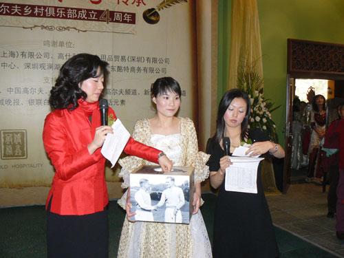 图文-汇景高尔夫四周年庆典抽出幸运大奖