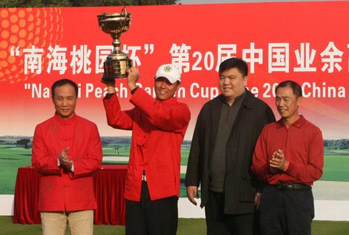 图文-中国业余公开赛颁奖仪式中国霍伟如愿夺冠