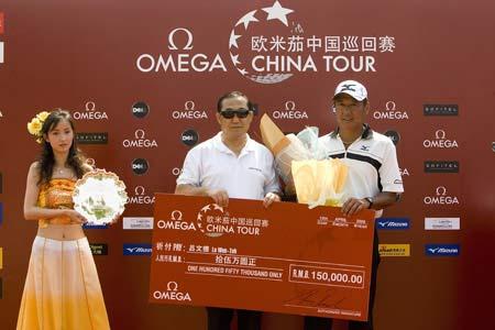 图文-昆明锦标赛决赛轮收获奖金