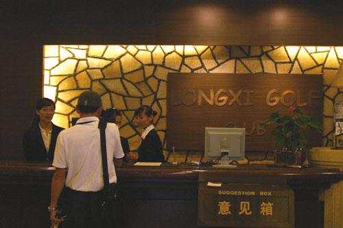 北京站的比赛及民生银行高尔夫俱乐部启动仪式在颁奖午宴开启,之后图片