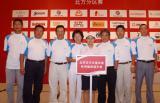 图文-俱乐部联赛华北区赛开杆北京东方天星