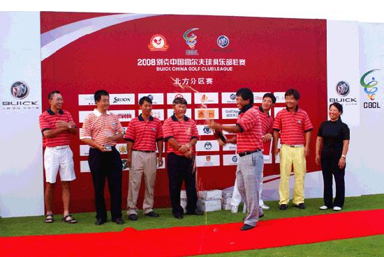 图文-俱乐部联赛北方分区赛庆祝胜利