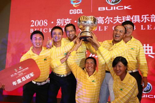 图文-俱乐部联赛总决赛颁奖典礼南京银杏湖队夺冠
