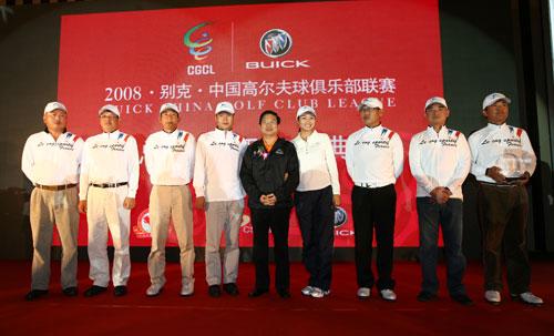 图文-俱乐部联赛总决赛颁奖第5名丽江古城队