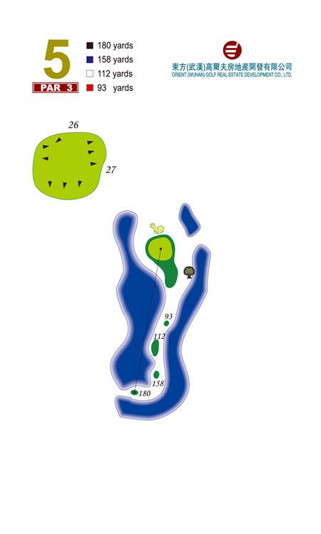 图文-武汉东方高尔夫俱乐部第5号洞Par3