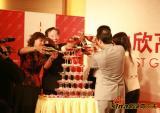 图文-中欣高尔夫启动发布会香槟祝酒