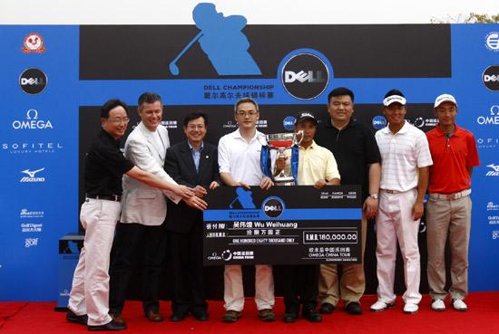 图文-戴尔锦标赛颁奖仪式手捧巨额支票