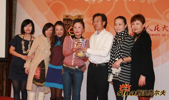 图文-木兰队联谊赛颁奖典礼 木兰队获团体荣誉奖