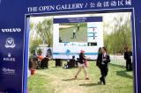 图文-VOLVO中国公开赛次轮花絮现场公众活动区