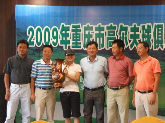 图文-重庆上邦高尔夫联赛亚军渝州高尔夫