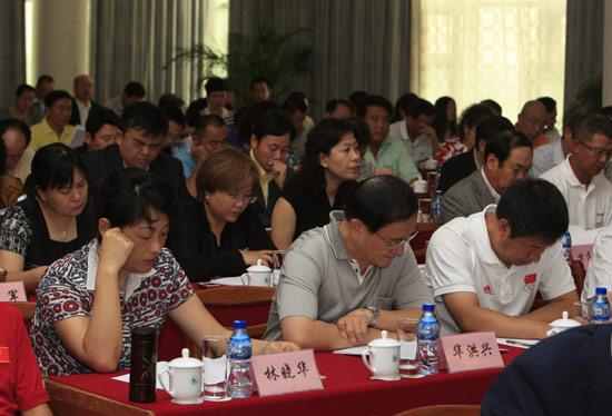 图文-中高协第三次全国代表大会开幕行业探讨