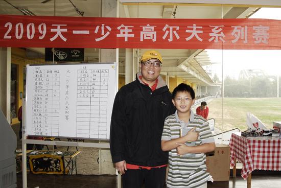 图文-天一少年高尔夫赛李瑞麟首次参赛