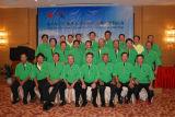 图文-第九届美加高尔夫对抗赛美国队合影