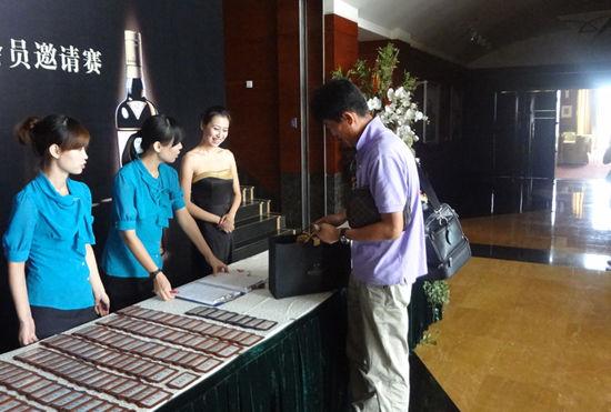 图文-201麦卡伦杯巡回赛 叠泉参赛会员签到图片
