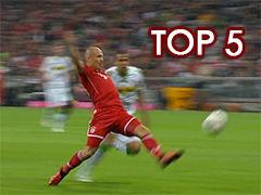 视频-德甲首轮5佳球 罗本赛季首球&奥巴梅扬带帽