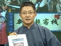 视频-嘉士伯趣味说图 杨旭90度鞠躬谢球迷
